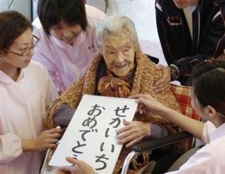 Тэйн Икаи | Самый пожилой человек Японии и всей Азии