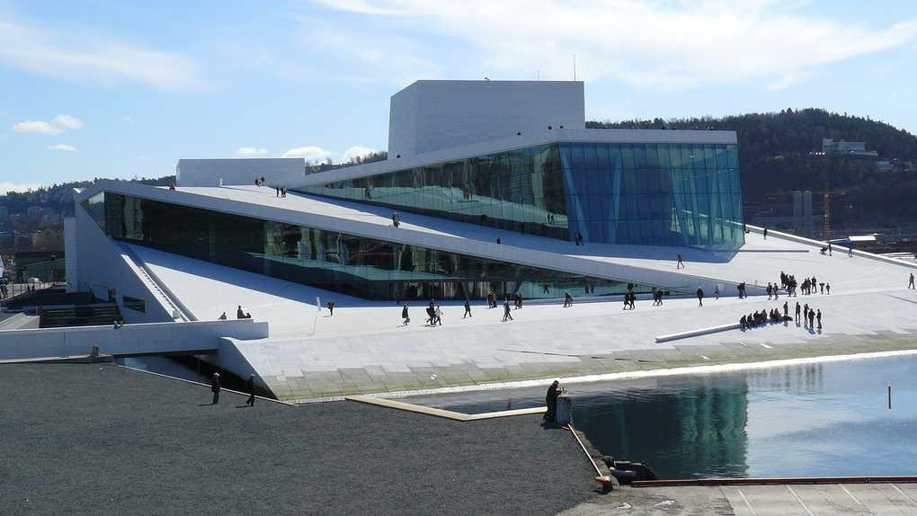 Норвежский театр оперы и балета