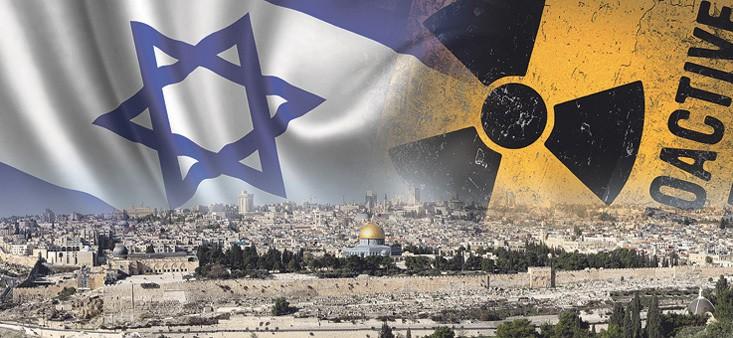 израиль ядерное оружие