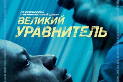 Лучшие триллеры, которые вышли на экраны в 2014 и 2015 году