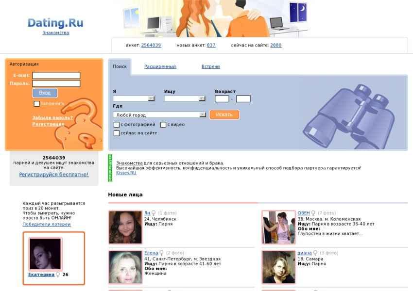 Сайты для гей знакомств рейтинг фото 273-575