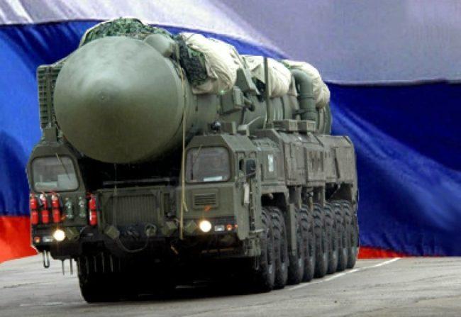 Российская Федерация - ядерная держава