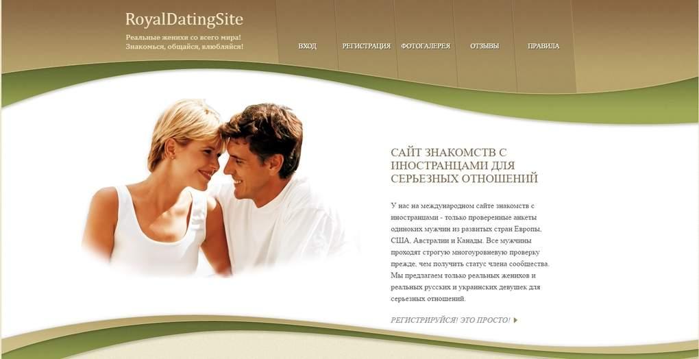 Сайт посвященный сексу 17 фотография