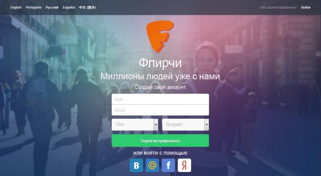 Flirchi.ru