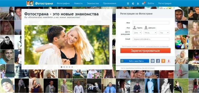интересы сайт знакомств site taba ru