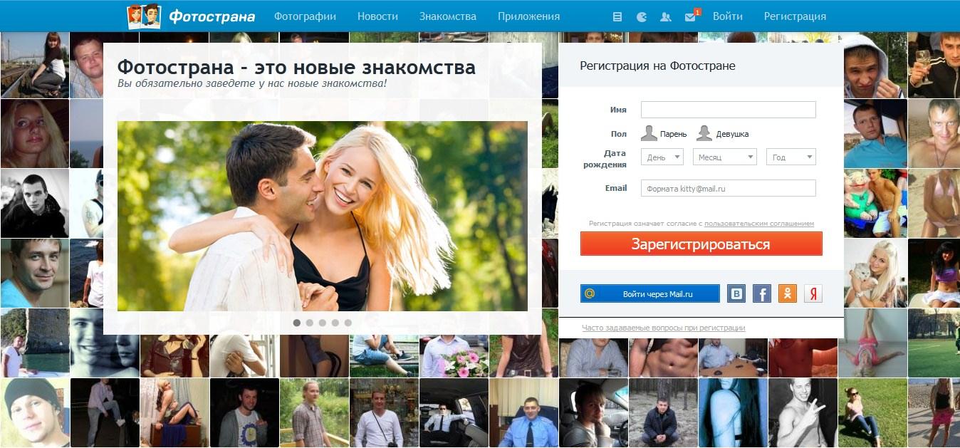 Сайт посвященный сексу 11 фотография