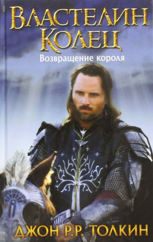 Книги Роберт Джордан Колесо Времени