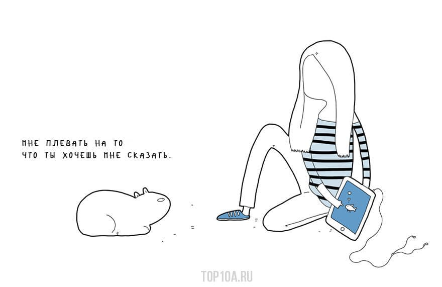 If-My-Cat-Could-Speak3__880