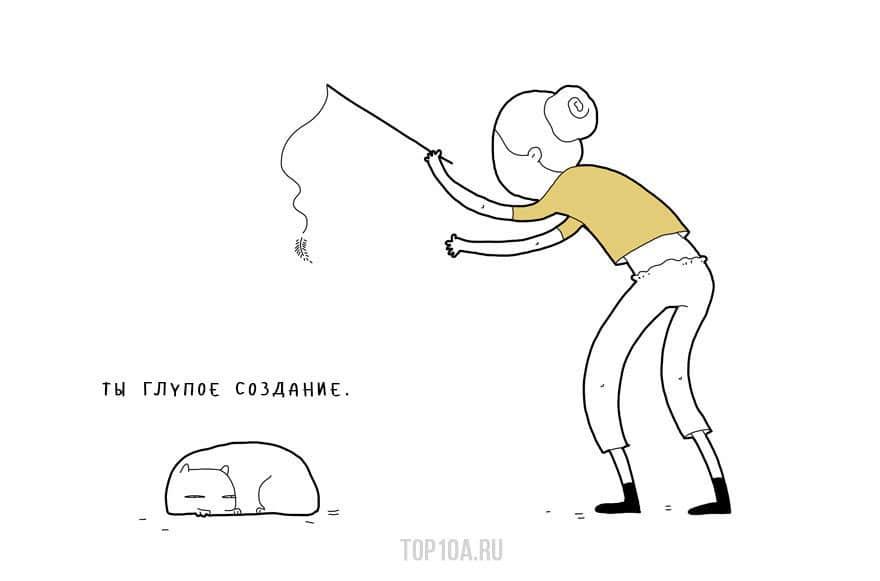 If-My-Cat-Could-Speak5__880