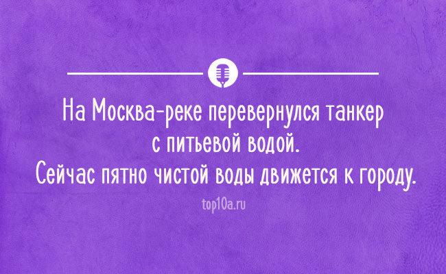 Joke_2