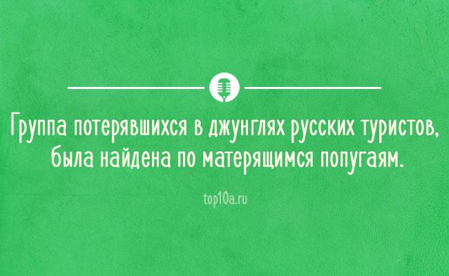 Joke_3