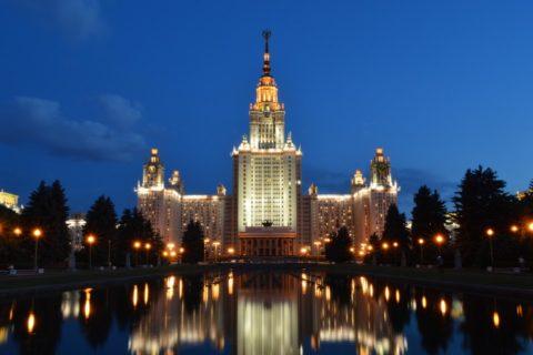 Лучшие высшие учебные заведения России в 2015 году