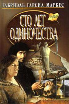 2347125_Sto_let_odinochestva