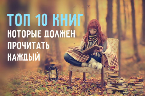 Girls_Girl_reading_a_book_in_the_forest_095037_