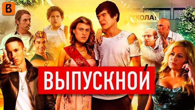 «Любит не любит» (2014), комедия