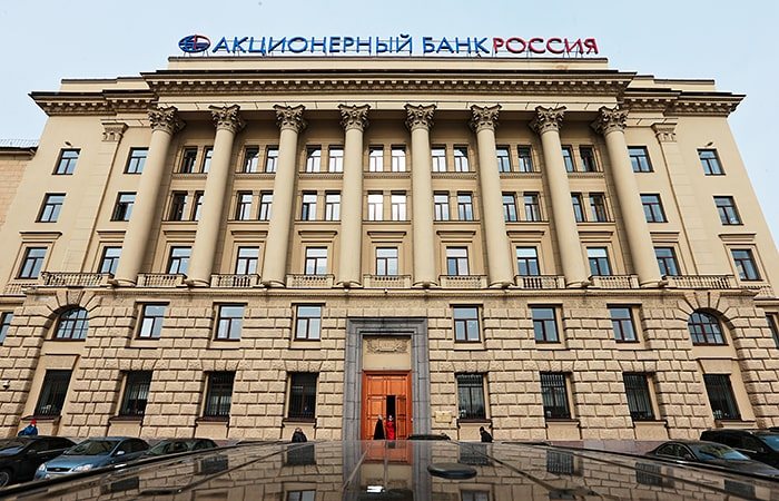 Банк «Россия»