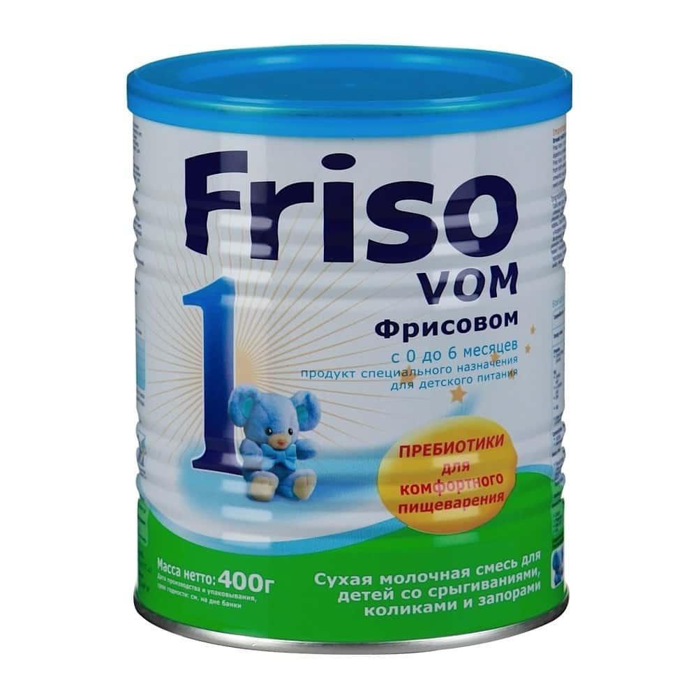 Фрисо