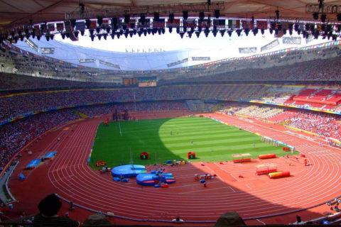 Топ 10 самые большие стадионы в мире  по футболу