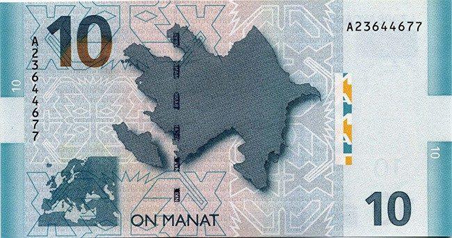 Азербайджанский Манат - курс к рублю, доллару и евро
