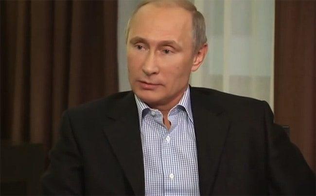 Система Путина