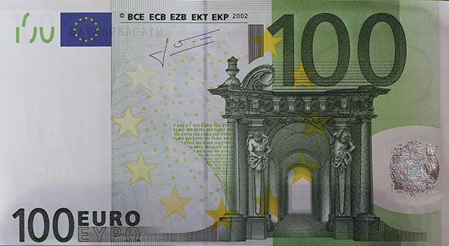 Европейский Евро (EUR)