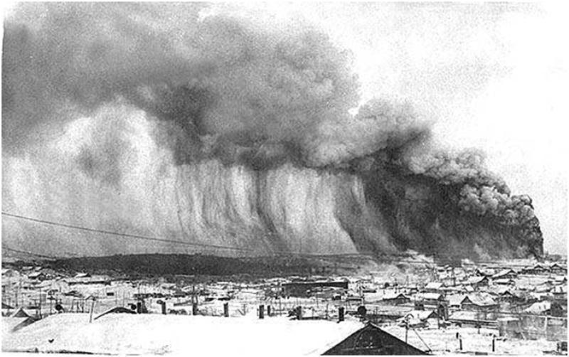 Землетрясение на побережье Курильских островов в 1952 году