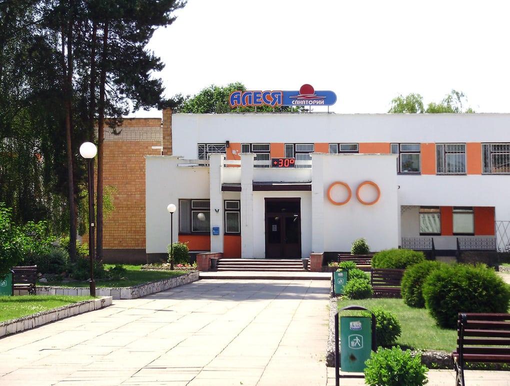 Санаторий «Алеся»