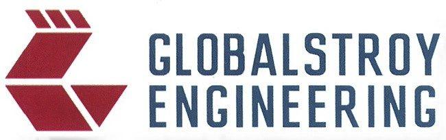 Глобалстрой-Инжиниринг