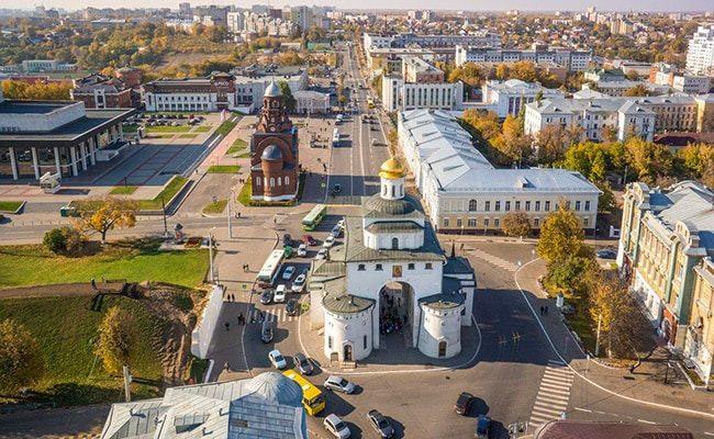 Владимир, город