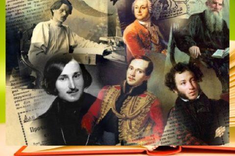 Топ 10 лучшие произведения русской классики