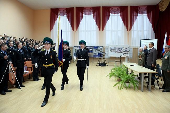 Московский военный институт федеральной пограничной службы ФСБ РФ