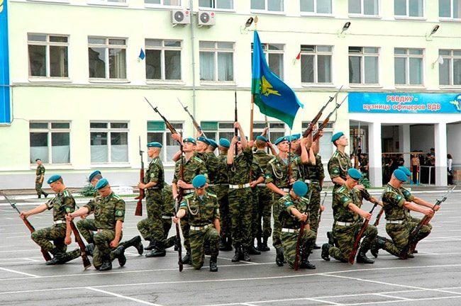 Рязанский военный институт воздушно-десантных войск им. В.Маргелова