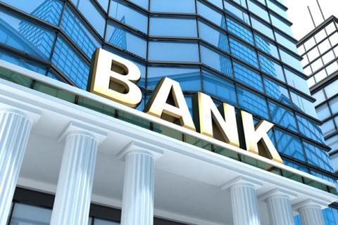 Рейтинг банков по вкладам физлиц на 2016 год
