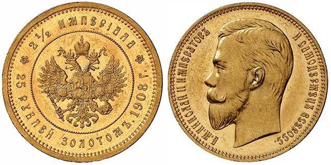 4425-рублей-1908-года