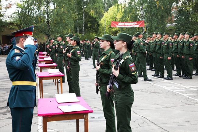 Военный университет Министерства обороны РФ