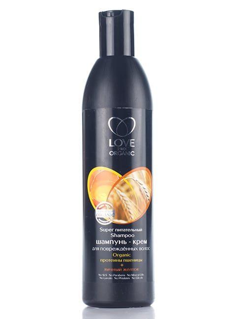 Love2Mix от Organic Shop