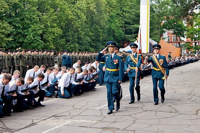 Военная Академия ракетных войск стратегического назначения им. Петра Великого