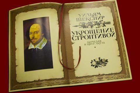Топ 10 лучших произведений Шекспира