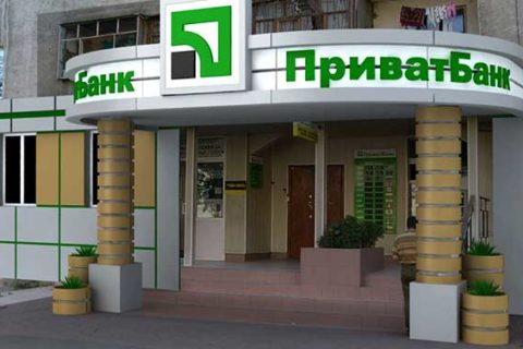 Рейтинг банков Украины 2016