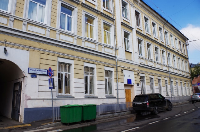 Центр образования № 57