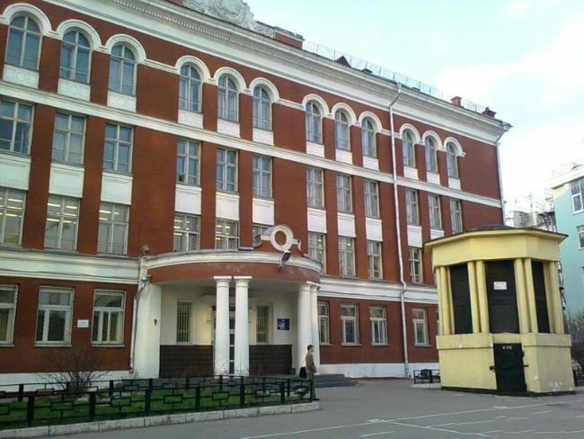 Школа № 179