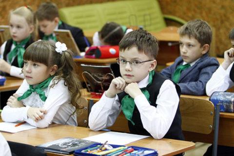 Рейтинг школ Москвы на 2016 год