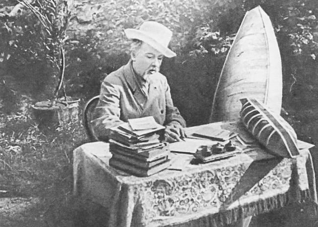 Константин Степанович Циолковский