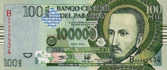 Парагвайская гуарань