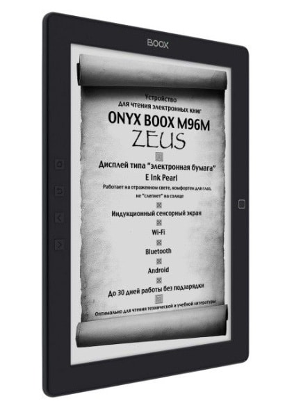 ONYX BOOX M96M ZEUS