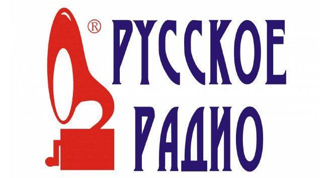 11russkoe-radio
