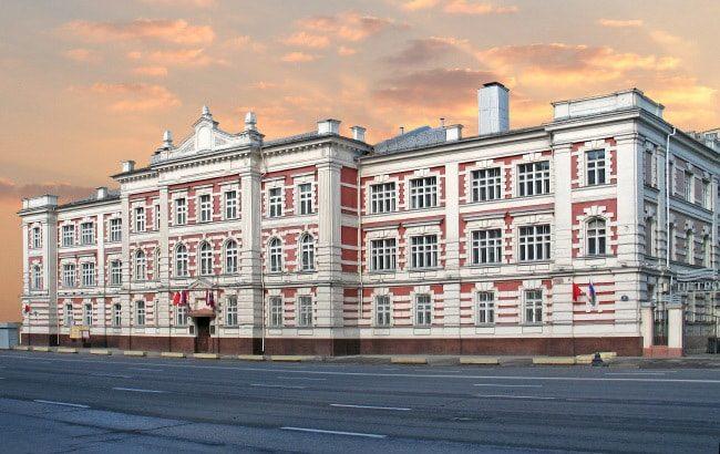 Московский государственный юридический университет имени О.Е. Кутафина