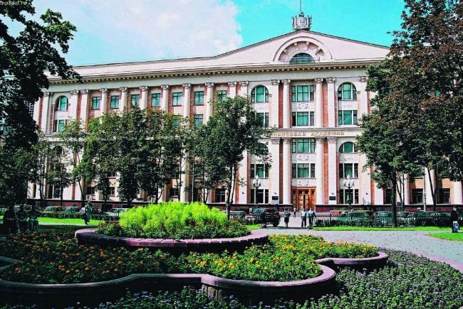 Финансовый университет при Правительстве Российской Федерации.