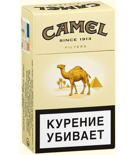 Camel Essential White