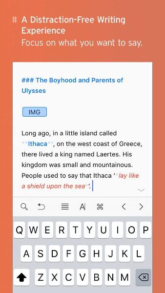 Ulysses от The Soulmen GbR